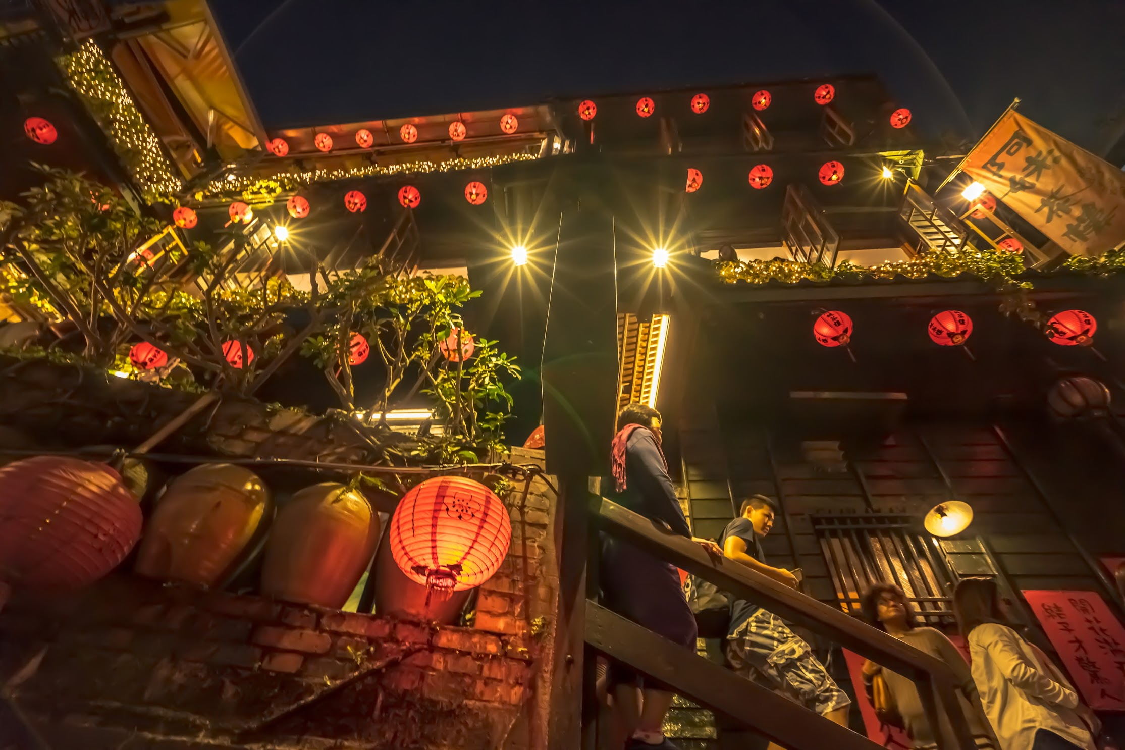 Jiufen Light-up9