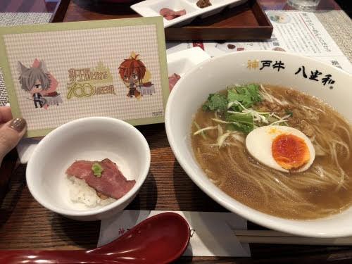 【画像】一口ローストビーフご飯と神戸牛ラーメン