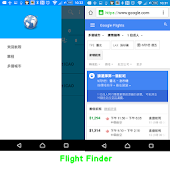 Flight Finder