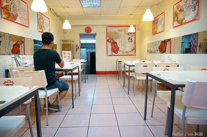 百順滑口燒鴨餐廳,水里美食-2