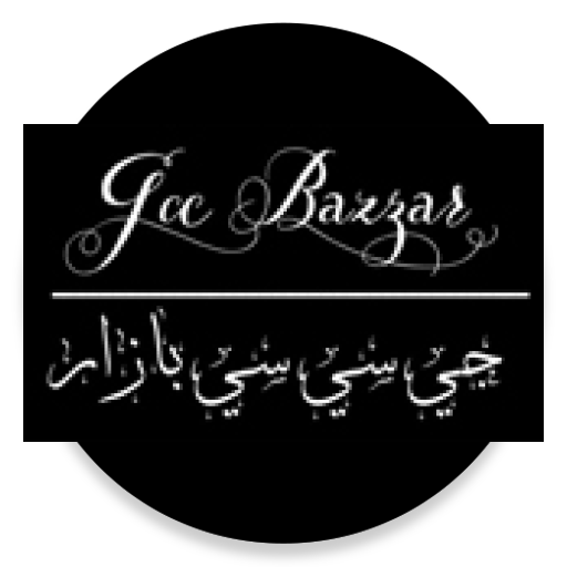 Gcc Bazzar