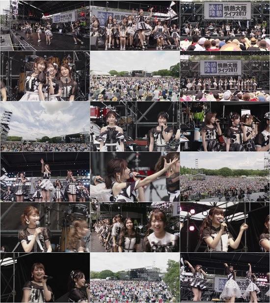 (TV-Music)(1080i) AKB48 Part – 情熱大陸ライブ2017 OSAKA TBS-Ch. Original Ver. 170907