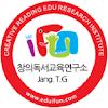 장태규 창의독서교육연구소 공식 어플리케이션
