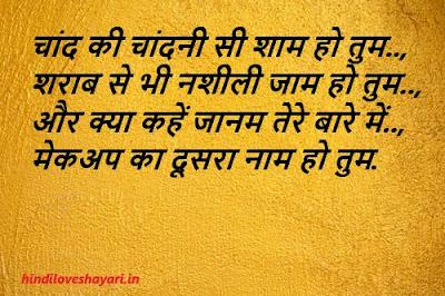 funny shayari in hindi friends