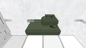 (EDE) tripper tank