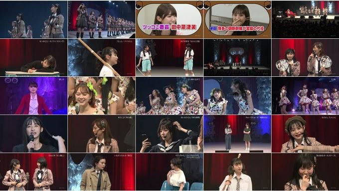 181116 HKTBINGO!LIVE 2018 完全版スペシャル!