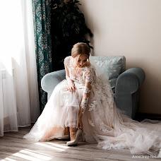 Wedding photographer Aleksandr Lobanov (AlexanderLobanov). Photo of 01.10.2018