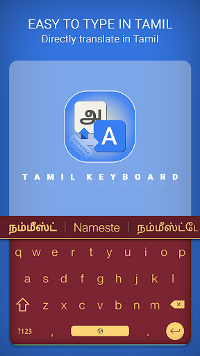 Tamil Keyboard : Easy Tamil Typing by New Wallpaper and