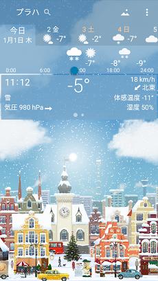 正確な天気 YoWindow ライブ壁紙 ウィジェットのおすすめ画像4