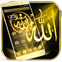 Allah Gold Theme Wallpaper icon