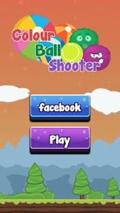 Colour Ball Shooter - náhled