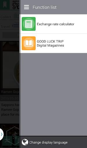 GOOD LUCK TRIP JAPAN App u2013 For Japan Travel 3.1.1.49 PC u7528 5
