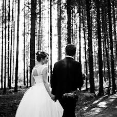 Wedding photographer Natalya Kozlovskaya (natasummerlove). Photo of 23.03.2016
