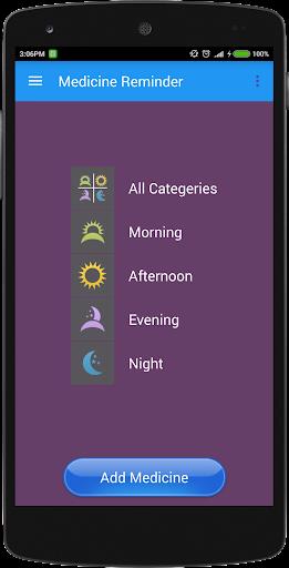 玩醫療App|医学リマインダーアラーム免費|APP試玩