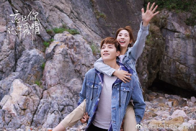 Forget You, Remember Love China Web Drama