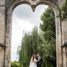 Wedding photographer Mariya Soynova (Soynish). Photo of 21.09.2017
