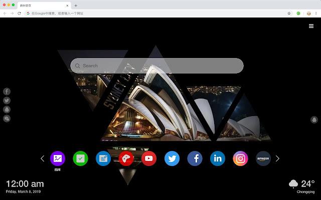 Sydney Opera House Pop New Tabs HD Themes