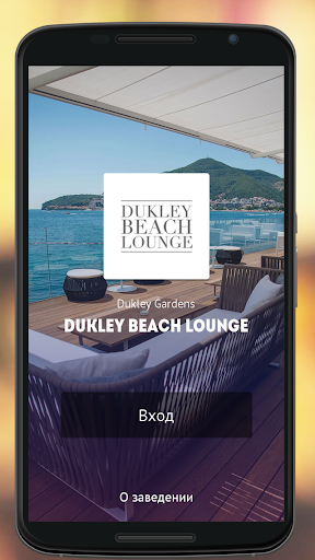 Dukley Beach Lounge