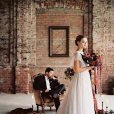 Wedding photographer Yuliya Danilova (July-D). Photo of 01.10.2018