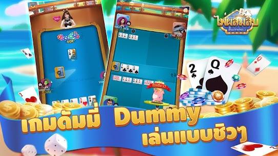 ไพ่ผสมสิบ-ป๊อกเด้ง-ดัมมี่ เกมไพ่ฟรี App Latest Version  Download For Android 4