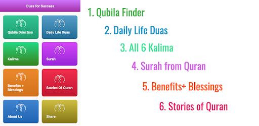 Islamic Duas for Success APK 0