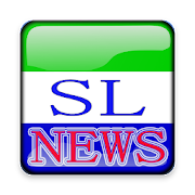 Newspapers In Sierra Leone