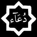 Doa & Zikir icon