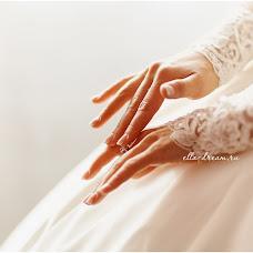 Wedding photographer Eleonora Yanbukhtina (Ella). Photo of 05.10.2016