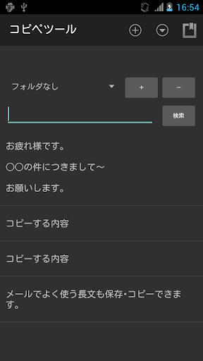 u30b3u30d4u30dau30d5u30a9u30ebu30c0 1.06 Windows u7528 1