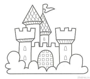Раскраска для детей. Замок