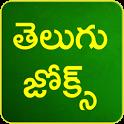 Telugu Jokes in Telugu icon