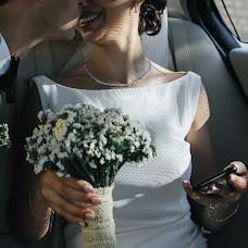 Wedding photographer Tanya Kushnareva (kushnareva). Photo of 18.11.2018
