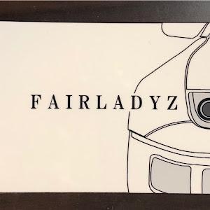 フェアレディZ Z32 のカスタム事例画像 dezign(ディズン)さんの2019年01月04日20:42の投稿
