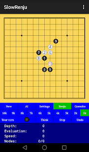 SlowRenju (Gomoku/Renju)- screenshot thumbnail