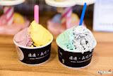 邊邊義式冰淇淋工坊