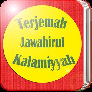 Terjemah Jawahirul Kalamiyyah Lengkap - náhled