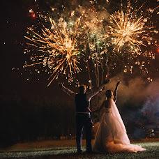 Wedding photographer Olga Vecherko (brjukva). Photo of 04.10.2017