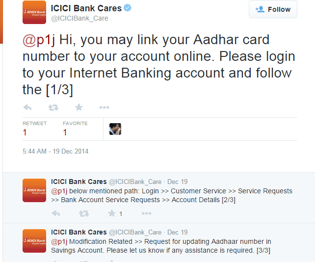 Aadhar card seeding with ICICI Bank