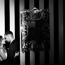Wedding photographer Andrey Matrosov (AndyWed). Photo of 05.08.2017