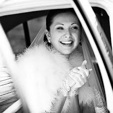 Wedding photographer Anatoliy Egorov (EgoPhoto). Photo of 16.05.2016