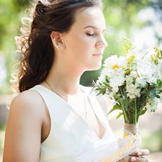 Wedding photographer Mariya Drozd (maridrozd). Photo of 23.09.2016