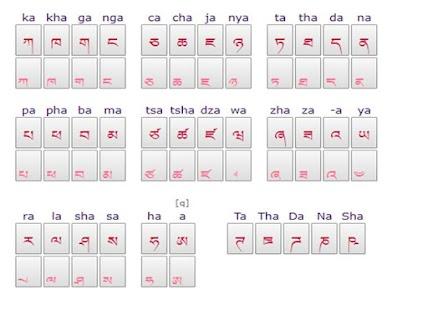 Yige/Tibetan Keyboard - náhled