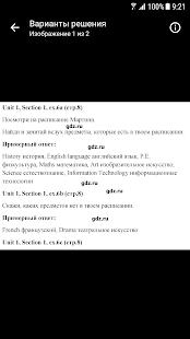 ГДЗ: мой решебник - náhled