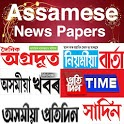 Assam News Paper - ePapers and Web News icon