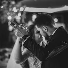 Wedding photographer Valeriy Efimchuk (efimchukv). Photo of 13.05.2018