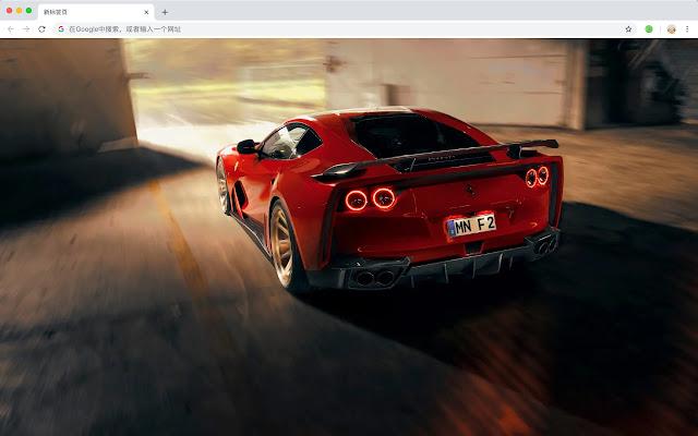 Novitec Ferrari 812 New Tab