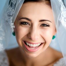 Wedding photographer Tasha Kotkovec (tashakotkovets). Photo of 17.10.2016