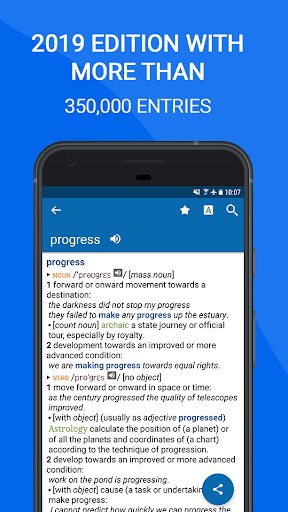 Oxford Dictionary of English : Free screenshot 1