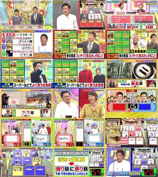 (TV-Variety)(720p) Cream Quiz Miracle 9 2hr Special (Oya Shizuka) 170913