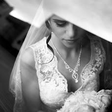 Wedding photographer Aleksandra Bozhok (SashkaB). Photo of 18.10.2016